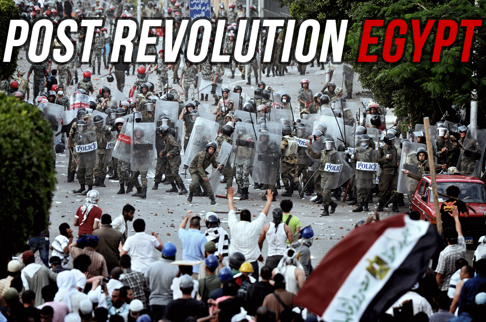 essay egypt revolution