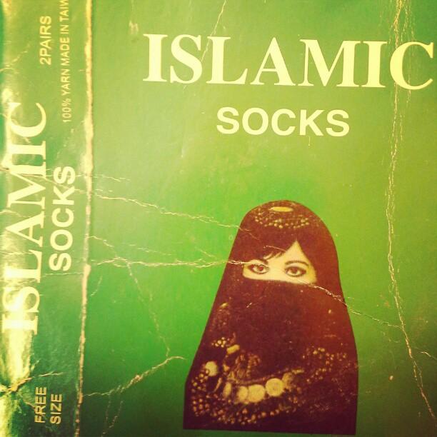 Islamic socks