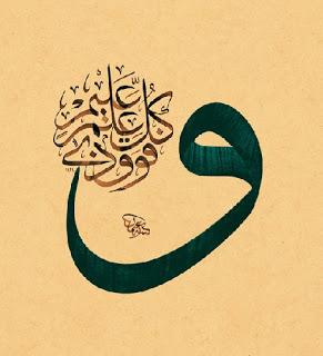 b-402365-Islamic_Art