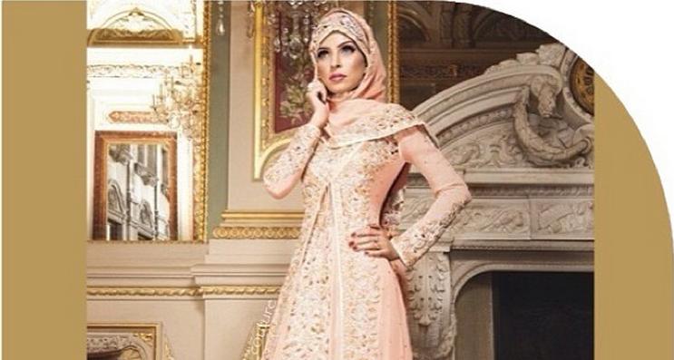 Deconstructing the Hijabi Bride: Even Islam in America is Hegemonic