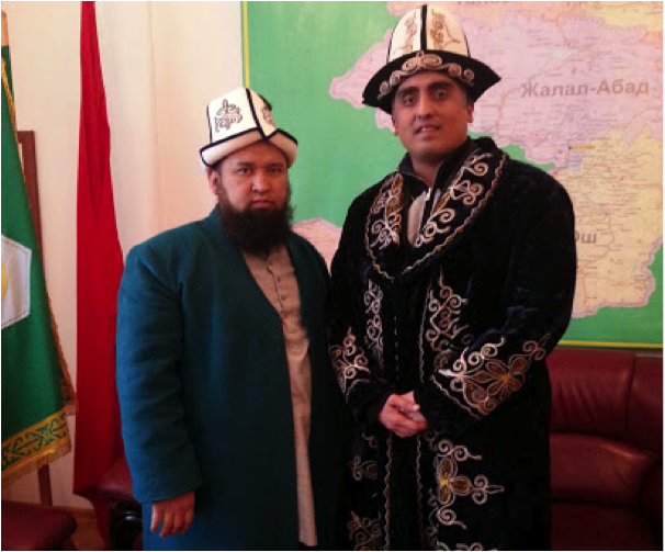 My State Department Trip to Central Asia