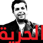 elshami aljazeera