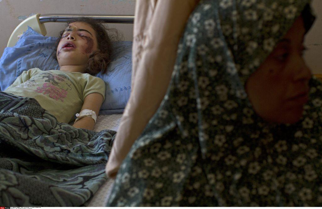 Gaza Wounded children at hospital