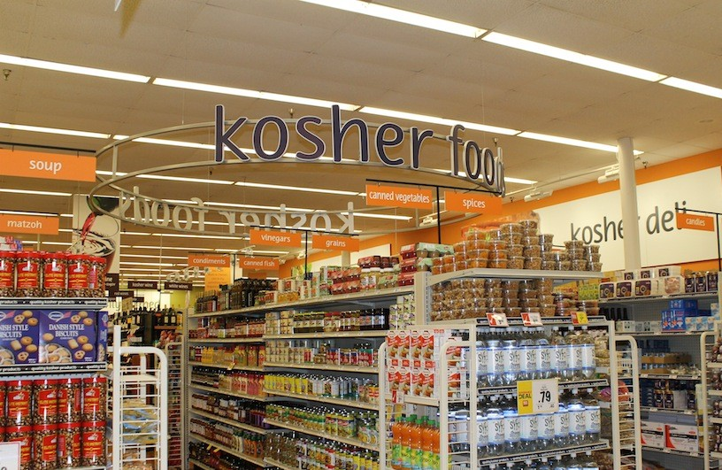 The kosher section at Winn-Dixie's Boca Raton store is larger than that of many kosher-only supermarkets. (Uriel Heilman). taken from www.jta.org