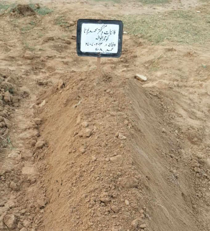 The grave of one of the victims of the Ahmadi mob attack in Pakistan.  Source unknown.