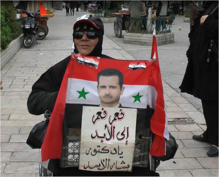"""Yes! Yes! Forever Dr Bashar Al-Assad"""