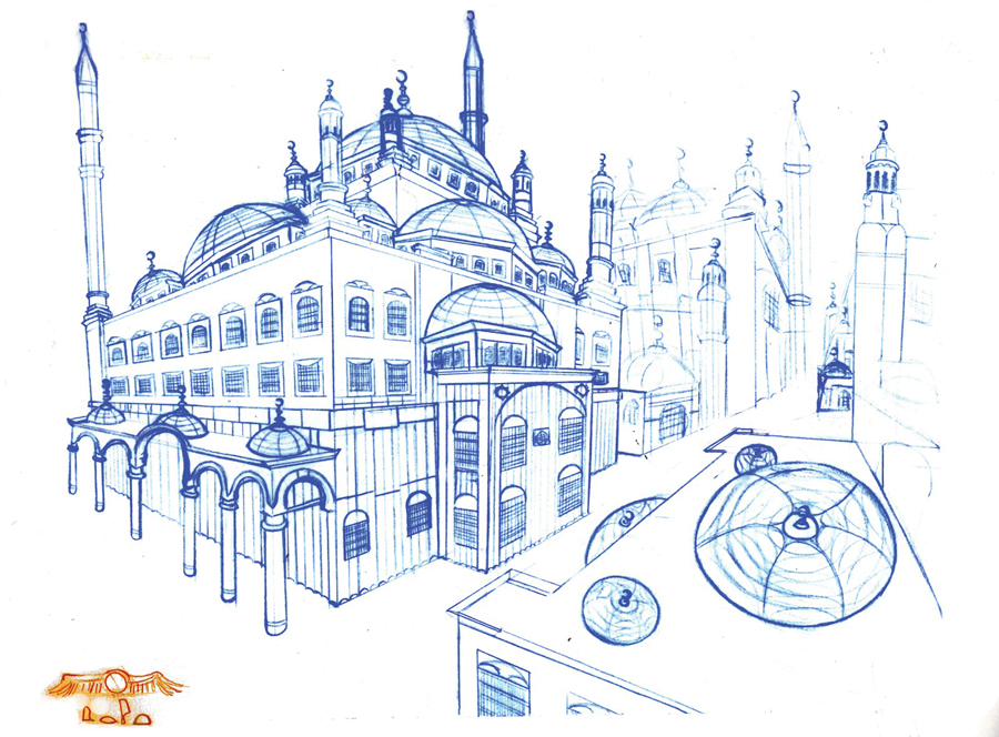 The 2064 Respite Mosque