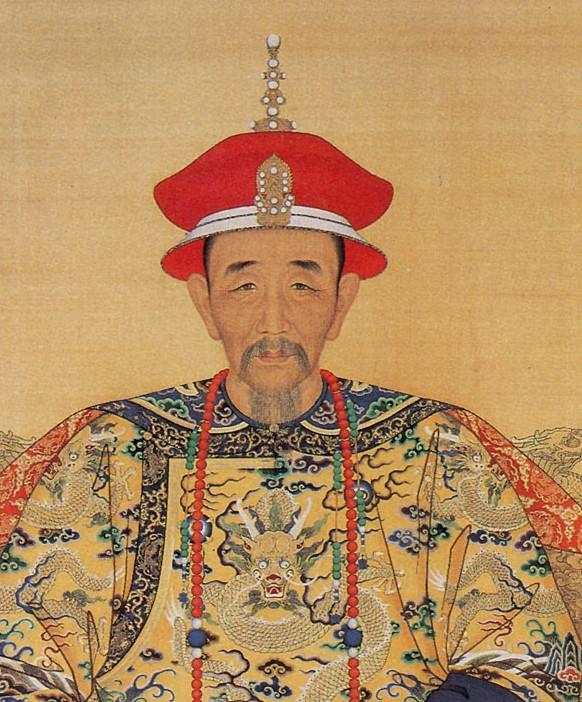 Kangi Xi