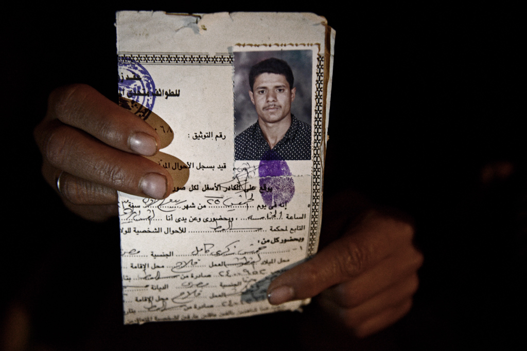 """Magda, wife of slain laborer Hany Abdel-Messih, 32 """"My husband is in heaven. He's now with Jesus Christ. Before he went to Libya, he used to go to church on a daily basis. We lost him. We lost his love. We did not deserve him. He was an angel,"""" said Magda."""