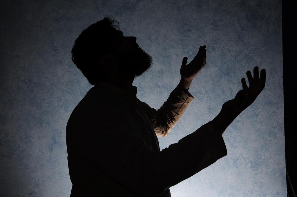 The Prayer of the American Muslim