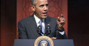 The President's Speech: Important but Unimpressive