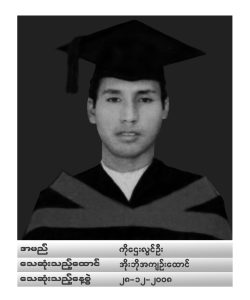 27-Ko-Htay-Lwin-Oo