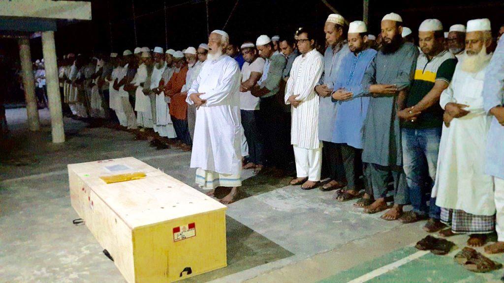 Funeral Prayer for Nazma Khanam at Eid ga Field, Shariatpur, Bangladesh. Copyright Humayun Kabir.