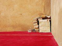 The World of Islamic Fiction